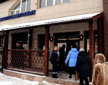 Иркутскэнергосбыт закрыл офисы из-за коронавируса