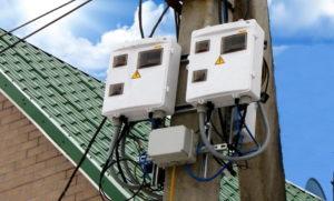 Система учёта электроэнергии